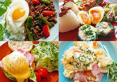 イースターや「たまごの日」に作りたい絶品卵料理10選【毎月5日】 - おおまめとまめ育児日記