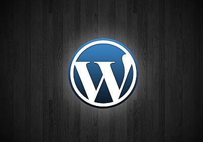 WordPressでSEO対策を考える人へ