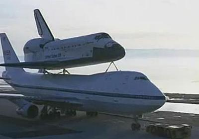 スペースシャトルの運搬方法カオスすぎワロタwwwwwwww - まめ速