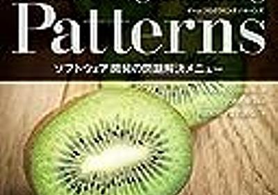 オブジェクト指向の呪いと、その避け方 - mizchi's blog