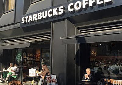 スタバ、深刻な顧客満足度低下…格安のドトール以下に転落「うるさい」「客が鬱陶しい」 | ビジネスジャーナル