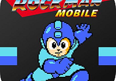 「ロックマン」のスマホゲームがiOSアプリで1から6まで配信! : iPhone速報