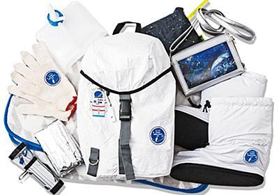 宇宙飛行士モチーフの防災セットがめちゃくちゃかわいい 地球への帰還を目指すデザインが勇気をくれそう - ねとらぼ