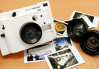 インスタントカメラなのにレンズ交換式、長時間露光撮影や自撮りにも対応したクリエイティブすぎる「Lomo'Instant White」を使ってみた - GIGAZINE