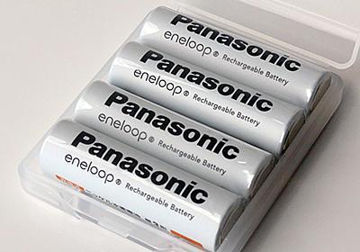 「エネループ」ひっそりと発売15周年--4本1円で利用できる電池 - CNET Japan