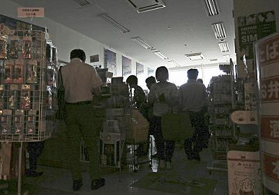 エレベーター停止、タワマン住民「階段往復つらい」 (写真=共同) :日本経済新聞