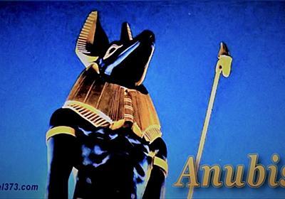 戌年【アヌビス】古代エジプト犬神からの神託ガイダンス~あなたの開運ポイントをチェック! | 癒し・健康情報のトリニティ | 女性に向けた癒し・健康情報を配信