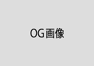 タオバオ仕入れ代行屋 | 全ての作業を日本人で対応します。