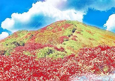 【日本百名山】越後駒ヶ岳(えちごこまがたけ) - 登山を始めよう…⁉︎