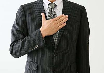 仕事ができない無能上司との付き合い方【腐ると自分が損する】│転職ミチシルベ
