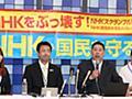 NHKは受信料を廃止して税金で運営すべき理由 | 重要ニュース解説「今を読む」 | ダイヤモンド・オンライン