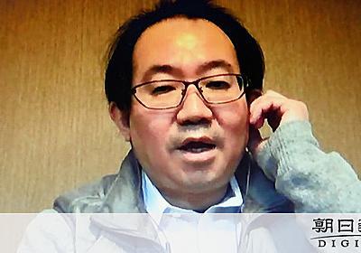 検査できなくなるかも…テレビ出演の医師「国は学ばず」 [新型コロナウイルス]:朝日新聞デジタル