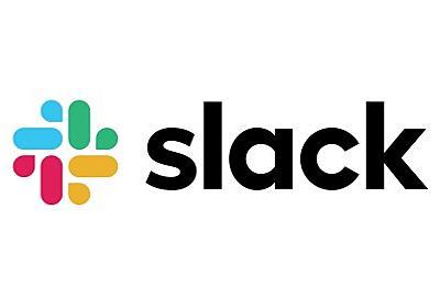 日本の大学初!約36,000人の全学生・教職員に「Slack」を導入ICTをフル活用し、本格的なオンライン授業の実現へ 学校法人近畿大学のプレスリリース