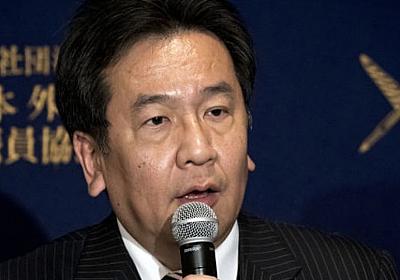 学術会議問題、とうとう野党とマスコミが事実上の「敗北宣言」を出した…!(長谷川 幸洋) | 現代ビジネス | 講談社(1/6)