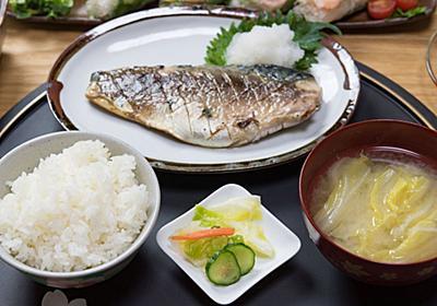 「焼き魚定食は角砂糖25個分」午後の強い睡魔を引き起こす真犯人とは 人類の歴史に学ぶ正しい昼寝の仕方 | PRESIDENT Online(プレジデントオンライン)