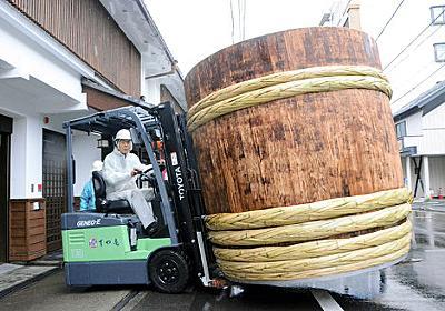 雑記帳:長野市の老舗みそメーカー・すや亀が… - 毎日新聞