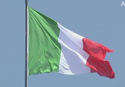 イタリア 新型コロナ 死者5万人超 医療関係者の感染も相次ぐ | 新型コロナウイルス | NHKニュース