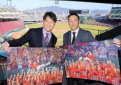黒田博樹が中継ぎに勝ち星を消された回数wwwww : 広島東洋カープまとめブログ | かーぷぶーん