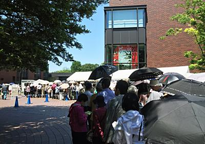 シリーズ:これからの美術館を考える(9) 「ブロックバスター展」はどこへ行く?|MAGAZINE | 美術手帖