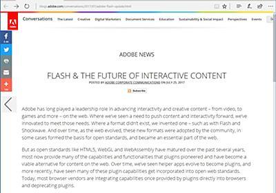 Adobe、「Flash Player」の更新と提供を2020年末で終了 - 窓の杜