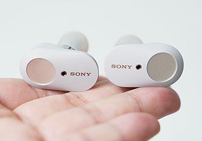ソニーの完全ワイヤレス「WF-1000XM3」とiOSの連携不具合が改善。新ファーム公開 - AV Watch