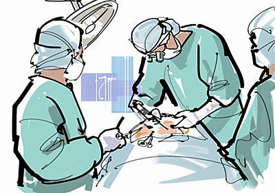 自分や家族が入院したら、すぐに「限度額適用認定証」を入手しよう - シニアガイド