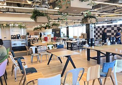 10月1日open!Amazon Japan『AWS Loft Tokyo』に潜入してきた | Workship MAGAZINE(ワークシップマガジン)