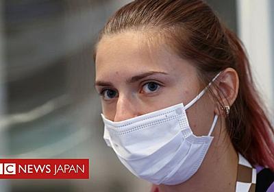 【東京五輪】 ベラルーシ女子陸上選手、帰国拒否 ポーランドが人道ビザ発行 - BBCニュース