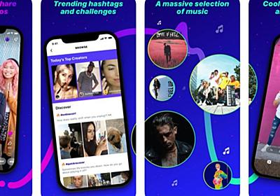 Facebook、「TikTok」風ショート動画アプリ「Lasso」を米国でリリース - CNET Japan