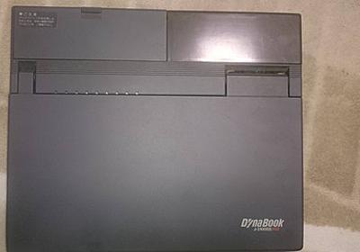 ワイの家からくっそ古い東芝ノートパソコン「DynaBook J-3100SS」が発掘される!w : PCパーツまとめ