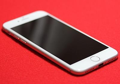 プロが選ぶ、iPhone・Xperia向け液晶保護フィルム売れ筋ランキング【ビックロ ビックカメラ新宿東口店編】 | アプリオ