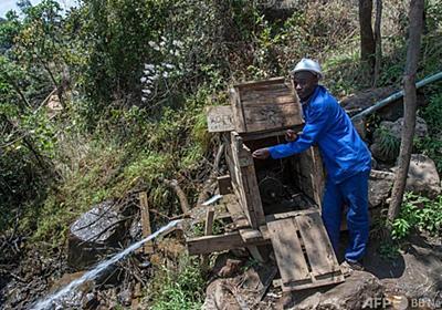 冷蔵庫部品でDIY水力発電機 村に電気を運ぶマラウイ男性の挑戦 写真12枚 国際ニュース:AFPBB News