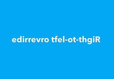 edirrevro_tfel-ot-thgiR