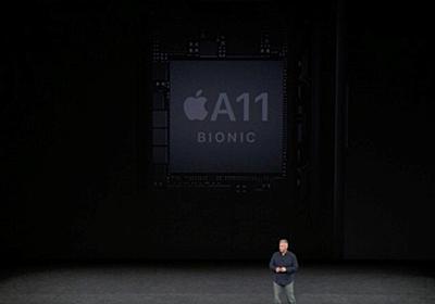 iPhone Xの「A11 Bionic」の性能、MacBook Pro 2017にも匹敵 – すまほん!!