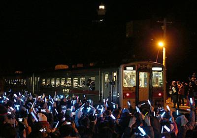 さらば増毛駅、町民とファンお別れ 最終列車シカと衝突:朝日新聞デジタル