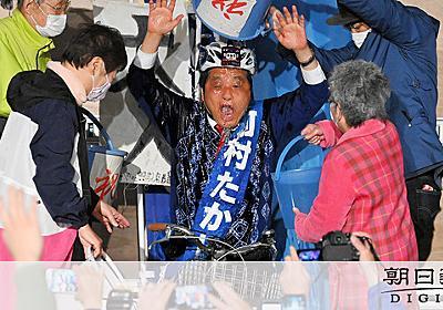 名古屋市長選、河村氏が当選確実 批判かわして5度目:朝日新聞デジタル