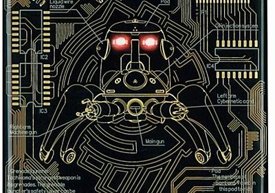 電撃 - 『攻殻機動隊』タチコマの赤色LEDが光るICカードケースが販売開始