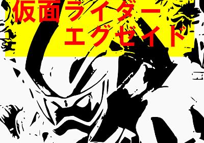 仮面ライダーエグゼイド第40話「運命のreboot!」あらすじ・ネタバレ・ストーリー。え?パラド復活!?そしてゲームがリセット!? | チクログ