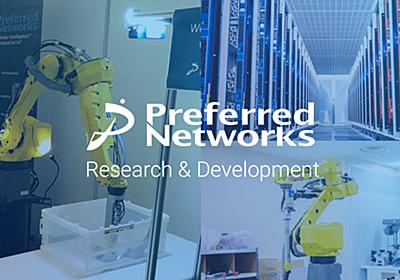 "Interaction Design向けのC++ライブラリ ""pocode"" | Preferred Networks Research & Development"