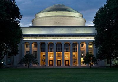 MITがAI研究の「ハブ」目指す新校を設立、約1100億円を投じる - CNET Japan