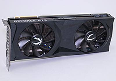 「GeForce RTX 2080 SUPER」レビュー。RTX 2080 SUPERの実力をRTX 2080 TiおよびRTX 2080無印と比べてみた - 4Gamer.net