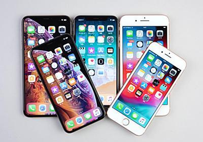 iPhone XSに買い替えるべき人は? iPhone 8や7など前モデルと比較して徹底レビュー   アプリオ