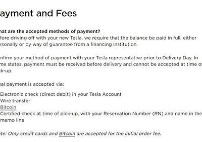 Tesla、ビットコインによる車両代金支払いを一時停止 - ITmedia NEWS