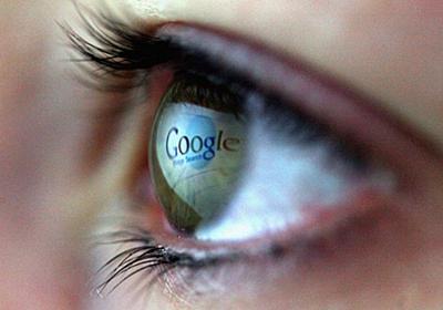 グーグル、人工知能「DeepMind」を目の病気の診断に活用へ - CNET Japan