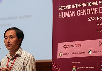 ゲノム編集ベビーは本当に生まれたのか?中国人科学者の経歴から探る(小林 雅一) | 現代ビジネス | 講談社(1/2)