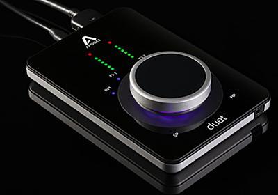 Apogee、スタイリッシュな外観の新型オーディオIF「Duet 3」を発表…… 未来的なデザインの専用ドックもラインナップ - ICON