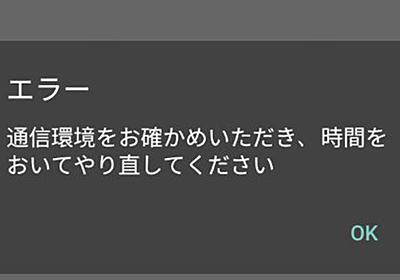 韓国にてhttpsが遮断され海外アダルトサイトが閲覧不可に 艦これも遮断 - Togetter