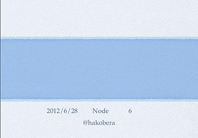10分で作る Node.js Auto Scale 環境 with CloudFormation
