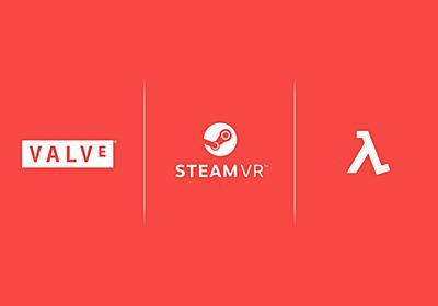 『Half-Life: Alyx』発表、VR向けに11月22日正式公開へ。Valve公式Twitterアカウントも開設されお祭り騒ぎに | AUTOMATON