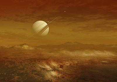 土星の衛星タイタン、植民地化に充分なエネルギー源があるとの研究結果。人類が目指す「火星のつぎ」候補 - Engadget 日本版